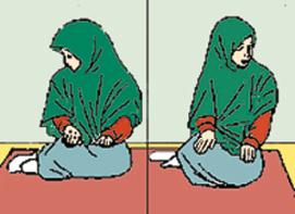 islamisch beten lernen